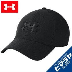 アンダーアーマー キャップ 帽子 メンズ ブリッツィング3.0キャップ 1305036-002 UNDER ARMOUR run