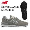 ニューバランス スニーカー メンズ レディース ML574EGG new balance カジュアル シューズ 靴 普段履き タウンユース