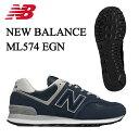 ニューバランス スニーカー メンズ レディース ML574EGN new balance ウォーキング カジュアルシューズ ネイビー NAV