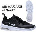 【期間限定5%OFFクーポン発行中】ナイキ メンズ スニーカー エアマックス AXIS AA2146-003 AIR MAX カジュアルシューズ 靴 街歩き ウォーキング NIKE BLACK 黒 ブラック run