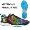 【期間限定全品8%OFFクーポン発行中】 メディフォーム MEDIFOAM ランニングシューズ メンズ MFR1030 MFR1030 RNB run