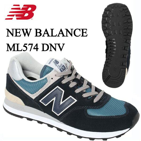 ニューバランススニーカーメンズレディースML574ML574ESSDNVDネイビー定番newbalancerun