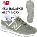 ニューバランス スニーカー レディース WL574 WL574ESA B new balance run