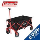 コールマン アウトドアワゴン キャンプワゴンブラック 2000034673 Coleman ヒマラヤ限定カラー run