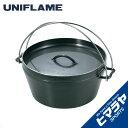 【5/30限定】UNIFLAME (ユニフレーム) ダッチオーブン 12インチ 660997