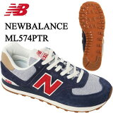 ニューバランス スニーカー メンズ ML574PTR 574collection Lifestyle コレクション ライフスタイル new balance run