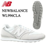 【10月15日限定6000円以上5%OFFクーポン発行中】 ニューバランス スニーカー レディース WL996 WL996CLA D new balance 白 run