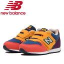 【期間限定5%OFFクーポン発行中】ニューバランス キッズシューズ ジュニア IZ996TRL W new balance run