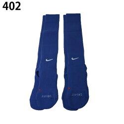 ナイキ サッカーストッキング 2P DRIFITソックス SX4650 サッカーソックス 靴下 NIKE sc