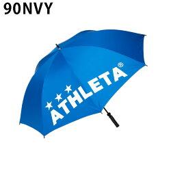 アスレタ ATHLETA  サッカー パラソル メンズ レディース UVアンブレラ UVカット 05228 sc