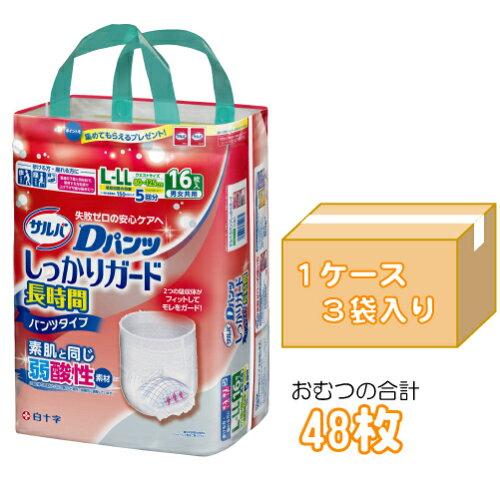 白十字サルバDパンツしっかりガード長時間L-LLサイズ(ケース販売:16枚×3袋)[失禁用品][大人用...