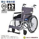 一流メーカー 日進医療器 自走用車椅子『NEO-1』ノーパンクタイヤ 軽量12.7kg 福祉用具JIS 【車椅子 車いす 超 軽量 超軽量 折り畳み ノーパンク
