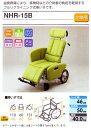 NHR-15B 【介助】 スチール製 リクライニング式 車椅子 日進医療器