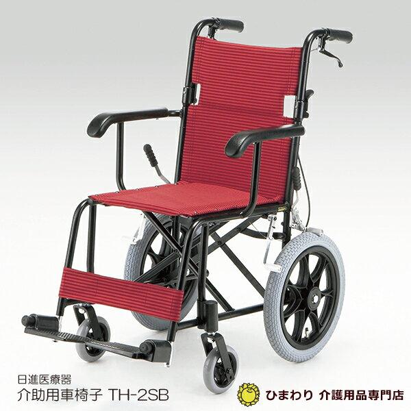 車椅子, 介助用車椅子 38cm TH-2SB ()