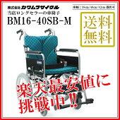 BM16-40(38��42)SB-M