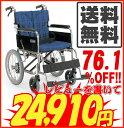 無料でノーパンクタイヤに変更できます♪「商品到着後レビューを書く」を選択の方に  車椅子を激...