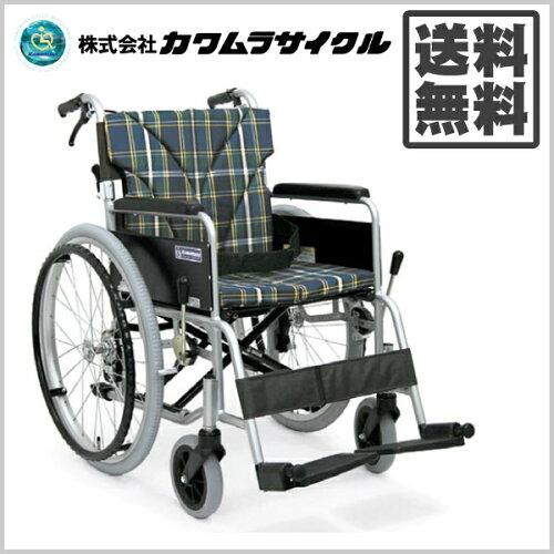 車いす 車イス 車椅子 軽量 折り畳み 一流メーカー☆カワムラサイクル 自走用車椅子[BM22-40(38・4...