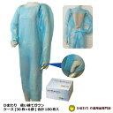松吉医科器械 マッサージ台 YS-121 カラー:ホワイト サイズ:W700×L1800×H600