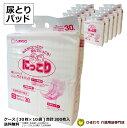 ひまわり にっこりワイドパッド (3回吸収) ケース(合計300枚入[30枚×10袋]) | 男性用 女性用 大人用 紙...