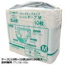 ひまわり にっこりテープMサイズ (3回吸収) 《マジックテープタイプ》ケース(合計100枚入[10枚×10袋])|...