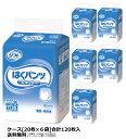 リフレ(Livedo) はくパンツ レギュラー Mサイズ ケース(合計120枚入[20枚×6袋]) ...