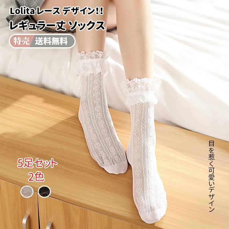 靴下・レッグウェア, 靴下 Loita 5