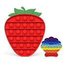 欧米で大流行!2個セット スクイーズ玩具 子供 大人 おもちゃ プッシュポップバブル 減圧グッズ プッシュポップポップ ストレス解消 洗える可能 インテリジェンス発展 送料無料 貝殻 イチゴ