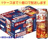 【アサヒ】クリアアサヒ秋の琥珀500ml×24本【期間限定】