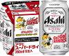 【アサヒ】スーパードライがんばれ!福岡ソフトバンクホークス缶350ml×24本【2017年】