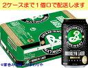 【キリン】ブルックリンラガー 350ml×24本