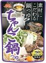 【イチビキ】ストレート ちゃんこ鍋つゆ 750g 3〜4人分【冬季限定】