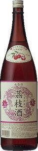 上品な香りと甘くみずみずしい味わい。【永昌源】茘枝酒(ライチ酒) 1800ml【RCP】