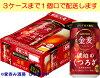 【サントリー】金麦<琥珀のくつろぎ>350ml×24本【限定発売】
