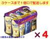 【サントリー】ザ・プレミアムモルツマスターズドリーム305ml×24本