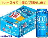 【サントリー】BLUE(ブルー) 500ml×24本