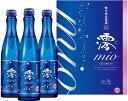 【宝酒造】松竹梅 白壁蔵 澪 スパークリング 300ml 3本カートン入り
