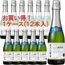 上質な味わいのスパークリング清酒【黄桜】銀河交響曲 375ml×12本