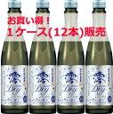 【宝酒造】松竹梅 白壁蔵 澪<DRY> スパークリング 300ml×12本