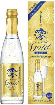 【宝酒造】松竹梅 白壁蔵 澪GOLD スパークリング 300ml 1本カートン入り【冬季限定】