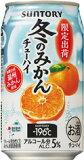 【サントリー】-196℃ 冬のみかんチューハイ 350ml×24本【限定出荷】