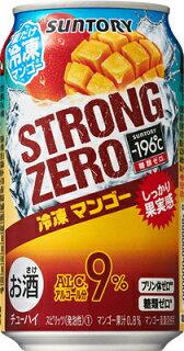 氷結ストロングゼロ冷凍マンゴーパッケージデザイン