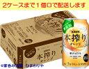 【キリン】本搾りオレンジ 350ml×24本