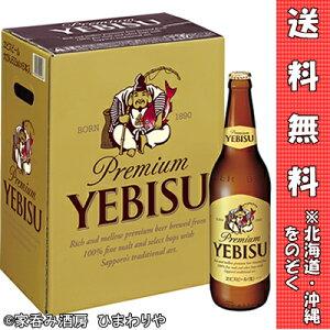 贈り物に最適 ビールギフト【送料無料】【サッポロ】ギフトセット YB6 ヱビスビール大瓶6本
