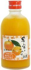 果実味あふれるリキュール【麻原酒造】果実のささやき 温州みかん 300ml