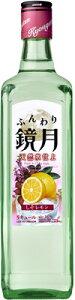ふんわりとしたやさしい香りと酔い心地【サントリー】ふんわり鏡月 しそレモン 700ml