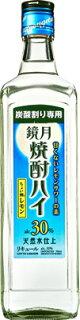 鏡月焼酎ハイちょい搾レモンドライ炭酸割り専用