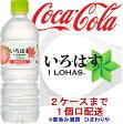 【コカコーラ】い・ろ・は・す もも 555ml×24本