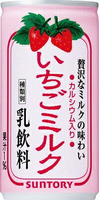 【サントリー】いちごミルク 190ml×30本