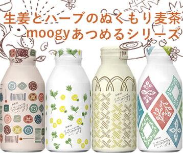 【キリン】生姜とハーブのぬくもり麦茶moogy(ムーギー)あつめるシリーズ(秋)375g×24本