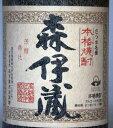 【森伊蔵酒造】森伊蔵 1800ml瓶